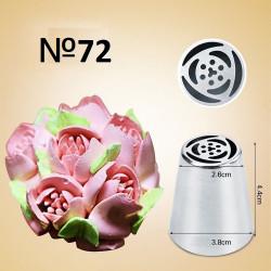 """№72, насадка """"тюльпан"""""""