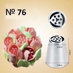 """№76, насадка """"тюльпан"""""""