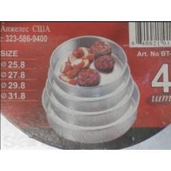 Форми круглі для випічки А+...
