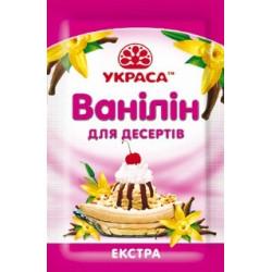 Ванілін для десертів...