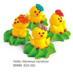 Набір Маленькі курчатка 4 шт