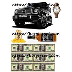 420, Гелік, гроші, вафельна...