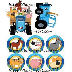 №413, Синий трактор,...