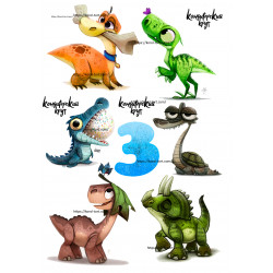 №455, Динозаврики, Вафельна...