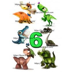 №458, Динозаврики, Вафельна...